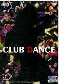 CLUB DANCE(DVD)(ARMD-546)