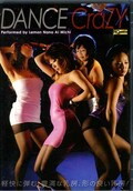DANCE Crazy(DVD)(FLOA-005)