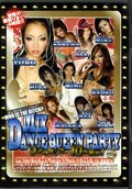 MIX DANCE QUEEN PARTY(DVD)(DVDES-138)