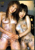 2 in a dance(DVD)(DKWD-03)