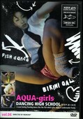 AQUA-girls DANCING HIGH SCHOOL vol.04(DVD)(DKQU-04)