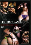 ERO-BODY DANCE vol.02(DVD)(DKEB-02)