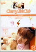 Cherry Girls Club(DVD)(VND-175)