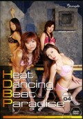 Heat Dancing Beat Patadise volume.04(DVD)(DCSJ-18)