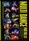 MULTI DANCE PLUS VOL.03(DVD)(DDP-03)