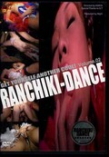 RANCHIKI DANCE 02(DVD)(DDR-02)