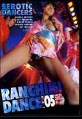 RANCHIKI DANCE 05(DVD)(DDR-05)