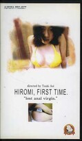 HIROMI,FIRST TIME &lost anal virgin (AMD-004)