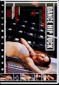 DANCE HIP FUCK(DVD)(MDLD-104)