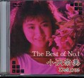 The Best of No.1 小沢奈美 Deluxe(DVD)(DAJ-060)