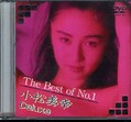 The Best of No.1 小松美幸 Deluxe(DVD)(DAJ-038)