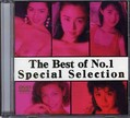 The Best of No.1 Special Selection (DVD)(DAJ-064)