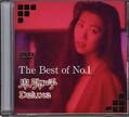 The Best of No.1 卑弥呼 Deluxe(DVD)(DAJ-067)