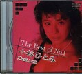 The Best of No.1 小林ひとみ Deluxe(DVD)(DAJ-034)