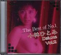 The Best of No.1 小林ひとみ Deluxe Vol.2(DVD)(DAJ-081)