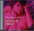 The Best of No.1 沢口みき Deluxe(DVD)(DAJ-080)