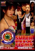 SUPER MIX FIGHT -DOWNLOAD Ver.-(DVD)(TDLN-94)