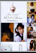 Love session NOA Collection(DVD)(DVS-33)