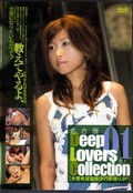 名古屋 Deep Lovers Collection 01モエ(DVD)(QNGD01)