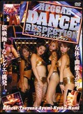 REGGAE DANCE RESPECTION(DVD)(DFA001)