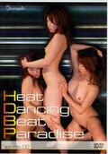 Heat Dancing Beat Paradise volume.02(DVD)(DCSJ16)