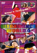 ULTRA DANCE WORLD 4(DVD)(EUWD04)