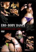 ERO-BODY DANCE vol.02(DVD)(DKEB02)