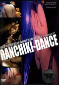 RANCHIKI-DANCE 01(DVD)(DDR01)