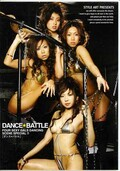 DANCE BATTLE(DVD)(SAB008)