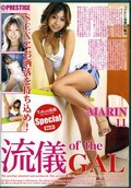 流儀 of the GAL MARIN 11(DVD)(TRD011)
