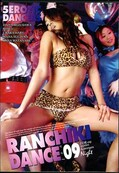 RANCHIKI DANCE 09(DVD)(DDR09)