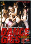 DANCE GIGS(DVD)(MDXD071)
