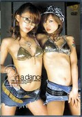 2 in a dance(DVD)(DKWD07)