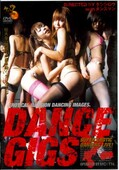 DANCE GIGS(DVD)(MDXD-071)
