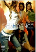 Fetish DANCE(DVD)(SAD-007)