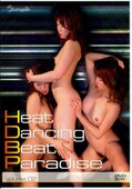 Heat Dancing Beat Paradise volume.02(DVD)(DCSJ-16)