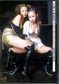 2 IN A DANCE(DVD)(DKWD-01)
