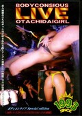 BODYCONSIOUS LIVE OTACHIDAIGIRL 1993SINCE(DVD)(LIVD004)