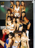 DANCE GIGS Special(DVD)(SAD001)