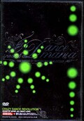 special Dance mania(DVD)(TOSD03)