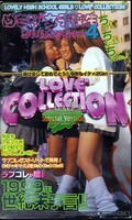 LOVE2COLLECTION 4(EG019)